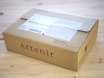 アテニアの箱